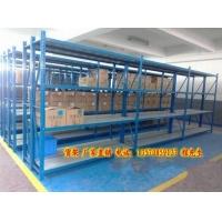 轻型仓库货架,中型仓库货架,重型仓库货架,层板式仓库货架