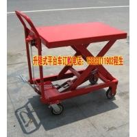昊鑫源模具平台车,重型模具搬运车