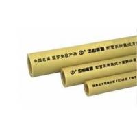 浙江中财管道供应PPR 黄色