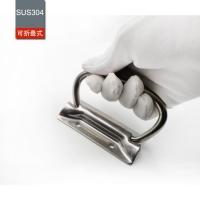 机箱机柜不锈钢折叠拉手 不锈钢拉手 把手ML4-016-3