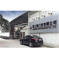 优之雅高档铝合金门窗广西、贵州、云南等地区招商加盟
