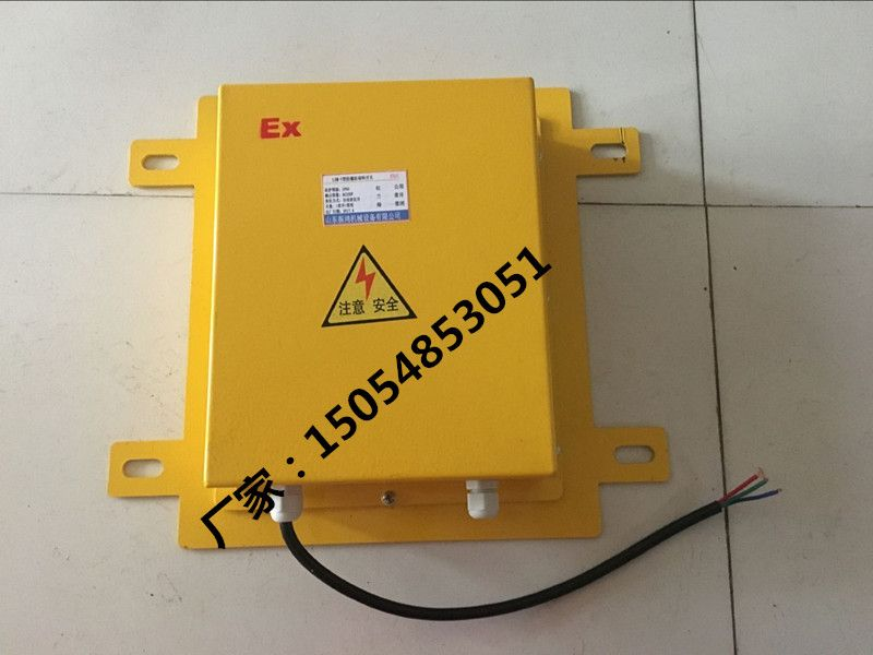 XLDS-Y溜槽堵塞检测器|溜槽堵塞开关