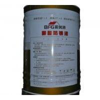 银城钢结构红丹醇酸防锈漆
