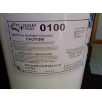 上海供应进口阻垢剂、反渗透阻垢剂、缓蚀阻垢剂