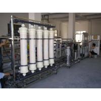 上海供应工业纯水制取设备、纯水直饮设备