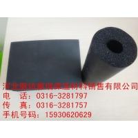 耐寒、耐热、阻燃、防水、减震、吸音橡塑板 中央风管专用橡塑板