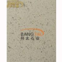 石英石厂家-南京邦太石业-微晶石9869