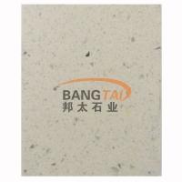 石英石厂家-南京邦太石业-细砂岩9896