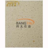 石英石厂家-南京邦太石业-小玉米9890