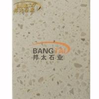 石英石厂家-南京邦太石业-珍珠白9886