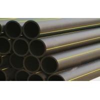 HDPE 16 燃气管材管件