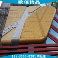 2.5mm厚裙楼外墙装饰造型穿孔铝单板 3mm厚金色穿孔铝板