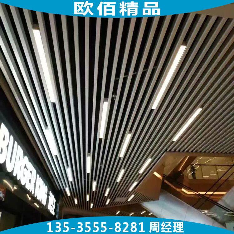 u型木纹格栅铝通吊顶 白色铝条板吊顶办公室