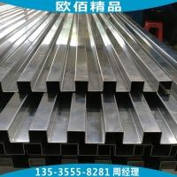 50*50凹凸型铝单板 长城型铝单板外墙装饰材料