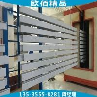 300宽C型密拼吊顶铝条板天花 过道吊顶铝条板天花