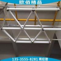 三角形格子吊顶天花 菱形格栅天花吊顶材料