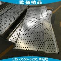 2mm铝板冲孔 3mm铝板冲孔吊顶 烤漆喷涂冲孔铝板