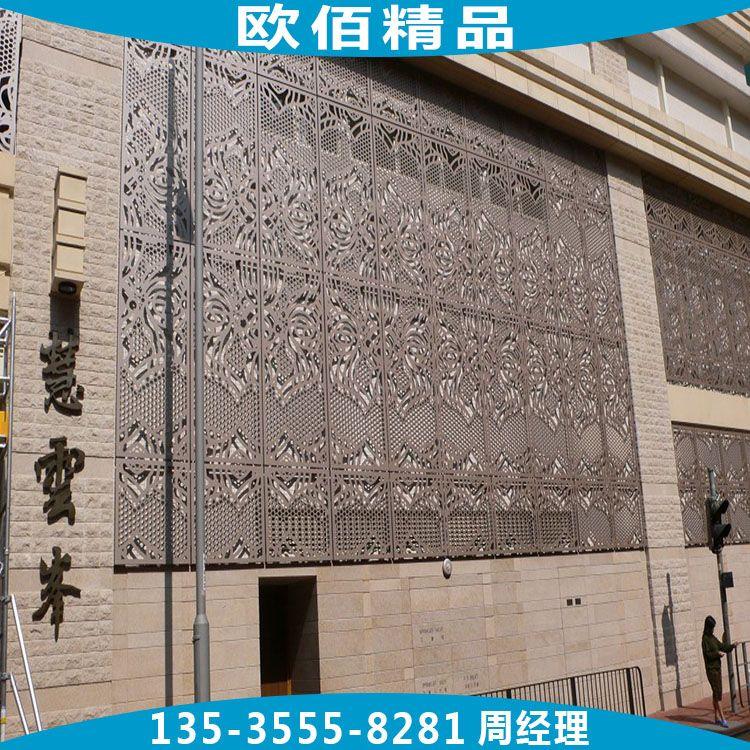 花纹镂空雕刻铝单板外墙装饰
