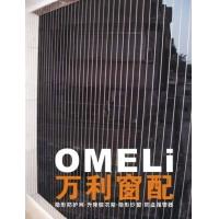隱形防護網--廣州萬利