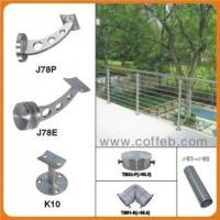 不锈钢楼梯扶手护栏配件