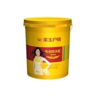 防水涂料 墙面防水涂料 外墙防水涂料