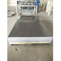 全国直销玻镁板模板 高亮度尺寸标准 可回收