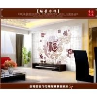 爱空间彩雕瓷砖背景墙 陶瓷电视背景墙