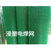 怀远县鱼塘防护铁丝荷兰网  护栏围栏网