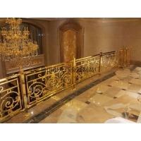 立体雕刻郁金香护栏铝板雕花镂空镀金色楼梯护栏