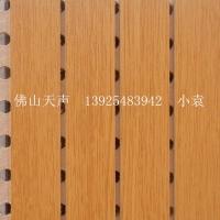 厦门槽木吸音板穿孔吸音板墙面隔音板效果