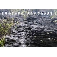 地产景观黑山石,日式黑山石景观石材,黑山石厂家直销