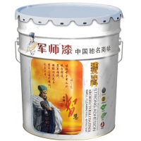 天然真石漆油性罩光面漆(20kg)