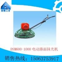 生產優質高效率電動路面抹光機