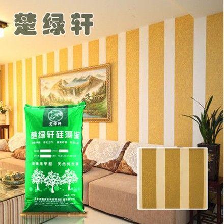 楚绿轩硅藻泥电视背景墙