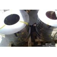上海供應進口高韌性彈簧鋼帶,耐磨彈簧鋼帶,高壽命彈簧鋼帶