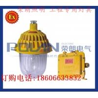 BPC8720-70W-100w-150w防爆平台灯-bpc