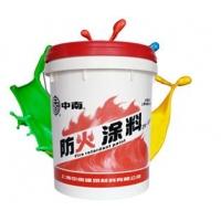 中南zn-1饰面型防火涂料