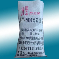 JHY-6000高性能减水剂