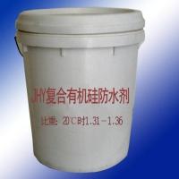 JHY复合有机硅防水剂