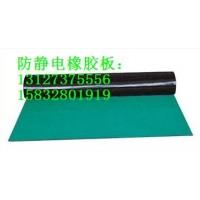 3mm黑绿色防静电橡胶板