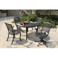 铸铝家具、一桌四椅组合家具、花园桌椅、阳台家具