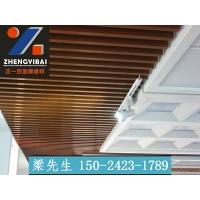 木纹铝扣板室内外装饰天花吊顶