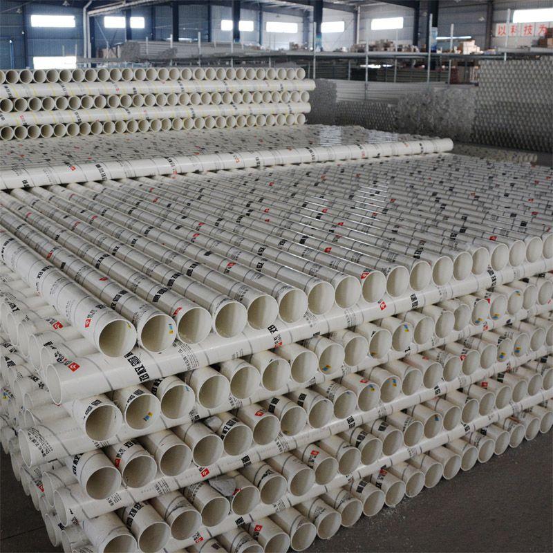 PVC排水管 邓权排水管件 PVC下水管 UPVC下水管 P