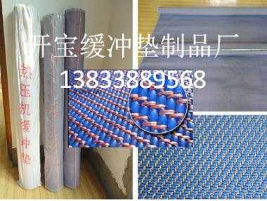 热压机缓冲垫-热压机硅胶缓冲垫-热压机化纤缓冲垫