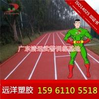 学校混合型塑胶跑道 13mm高耐候塑胶跑道
