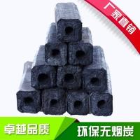 环保无烟烧烤炭 环保机制木炭