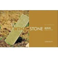 5D喷墨印花岩风石—60x200mm