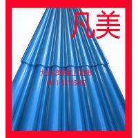 PVC瓦板 UPVC瓦板 耐酸碱腐蚀—强酸碱厂房首选凡美型板