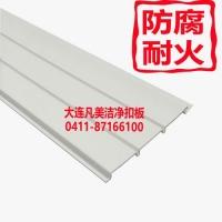 食品加工车间洁净墙板 防水防腐防火耐酸UPVC吊顶板