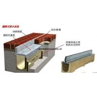 上海向真XZ200预制成品树脂混凝土排水沟